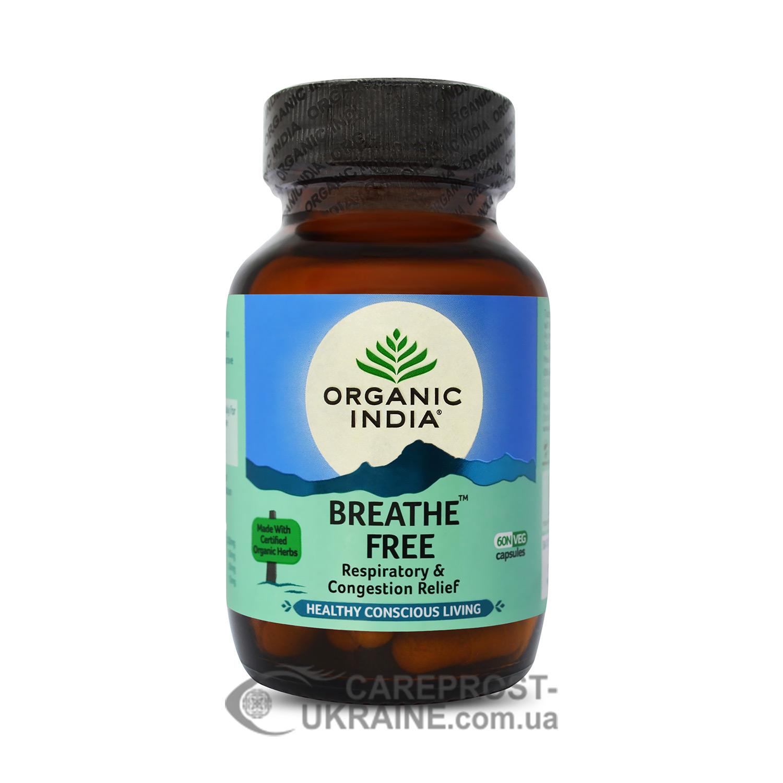 Брис Фри «Свободное Дыхание» Органик Индия (Breathe Free Organic India), 60 капс.
