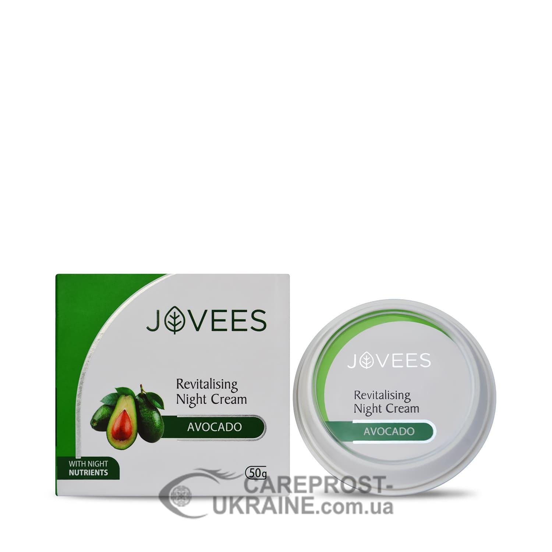 Ночной крем Авокадо Джовис (Jovees Avocado Revitalising Night Cream), 50 г