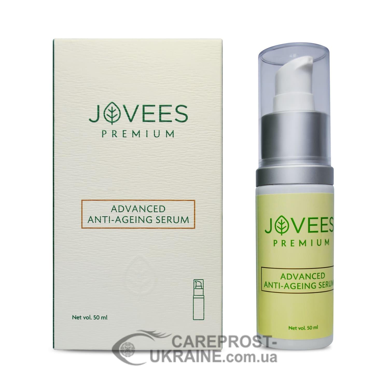 Антивозрастная сыворотка Джовис (Jovees Advanced Anti-Aging Serum), 50  мл