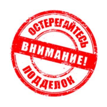 В Украине нет официальных представителей Карепроста