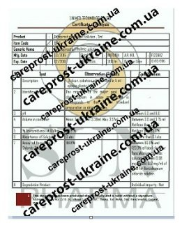сертификат карепроста