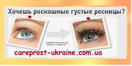 dlya-resnichek-i-brovey-longlash
