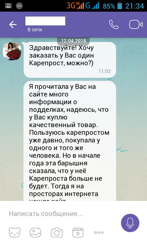 Screenshot_2018-04-14-21-35-00