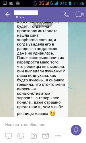Screenshot_2018-04-14-21-35-33