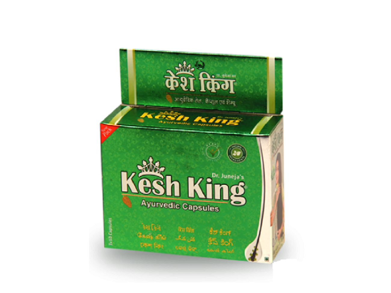 kesh-king-capsules-650x489_0